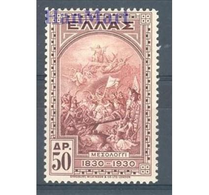 Grecja 1930 Z podlepką *
