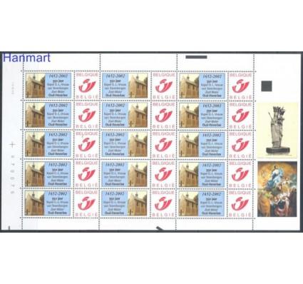 Znaczek Belgia 2001 Mi per 411 Czyste **
