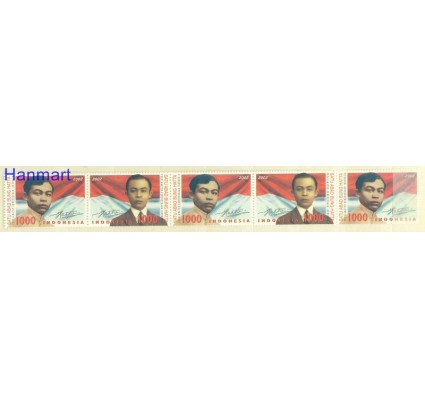 Znaczek Indonezja 2002 Mi 2199-2202 Czyste **