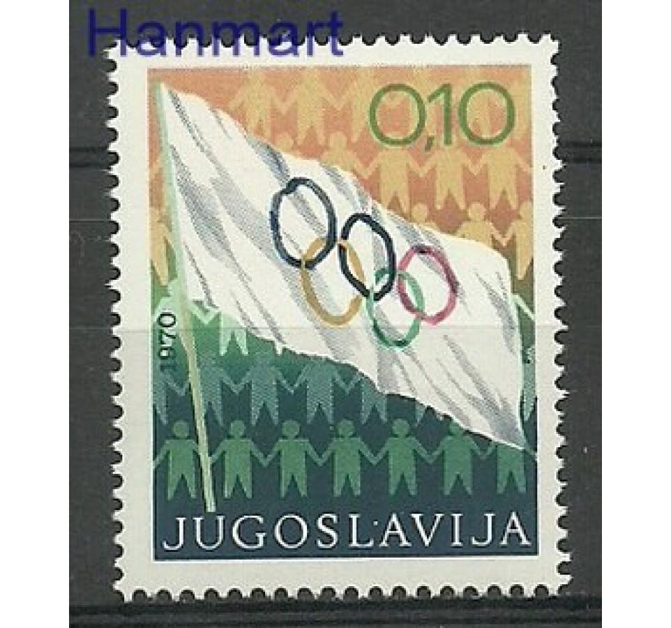 Jugosławia 1970 Mi zwa 39 Czyste **