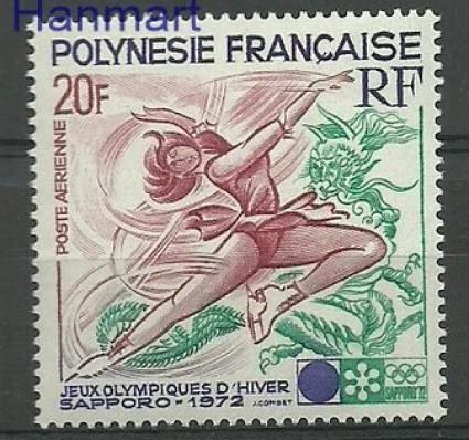 Znaczek Polinezja Francuska 1972 Mi 152 Czyste **