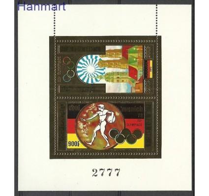 Znaczek Kambodża 1972 Mi bl B29 Czyste **