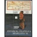 Gwinea Bissau 1989 Mi bl 280 Czyste **
