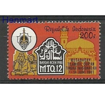 Znaczek Indonezja 1981 Mi 1016 Czyste **