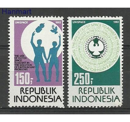 Indonezja 1982 Mi 1051-1052 Czyste **