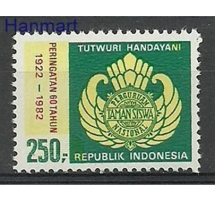 Znaczek Indonezja 1982 Mi 1063 Czyste **