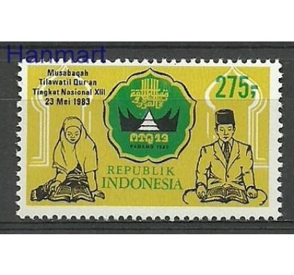 Znaczek Indonezja 1983 Mi 1097 Czyste **