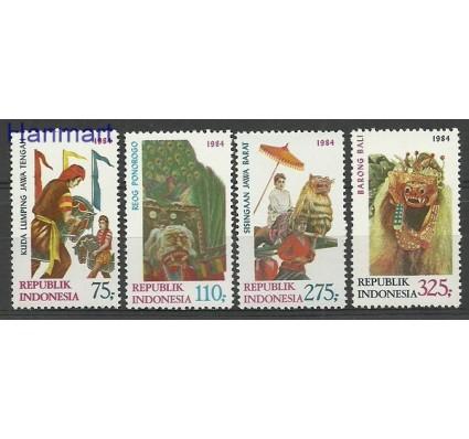 Znaczek Indonezja 1984 Mi 1146-1149 Czyste **