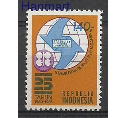 Znaczek Indonezja 1985 Mi 1181 Czyste **