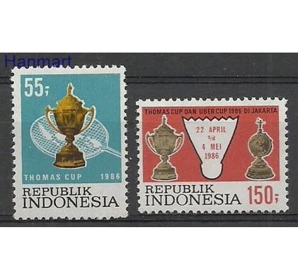Znaczek Indonezja 1986 Mi 1196-1197 Czyste **
