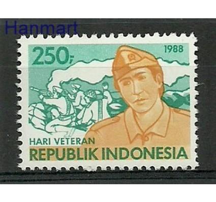 Indonezja 1988 Mi 1247 Czyste **