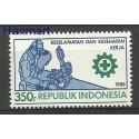 Indonezja 1988 Mi 1248 Czyste **