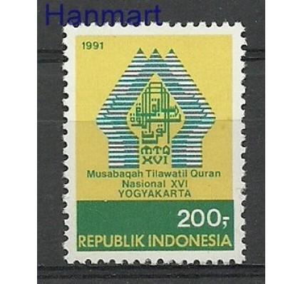 Znaczek Indonezja 1991 Mi 1376 Czyste **