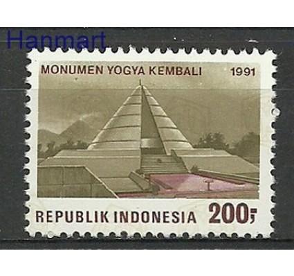 Znaczek Indonezja 1991 Mi 1391 Czyste **