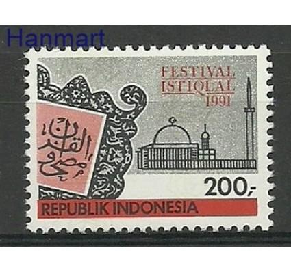 Indonezja 1991 Mi 1398 Czyste **