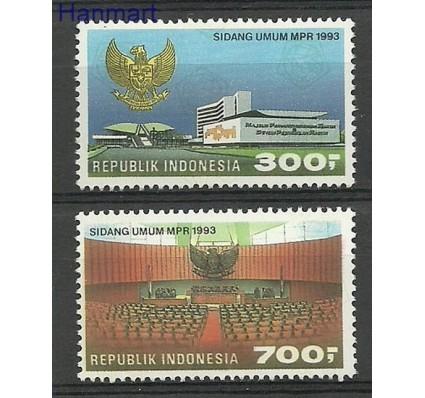 Indonezja 1993 Mi 1452-1453 Czyste **