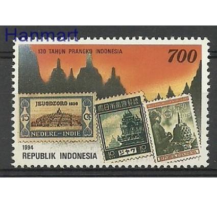 Znaczek Indonezja 1994 Mi 1506 Czyste **