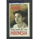 Indonezja 2000 Mi 2049 Czyste **