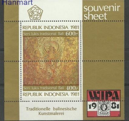 Indonezja 1982 Mi bl 39 Czyste **