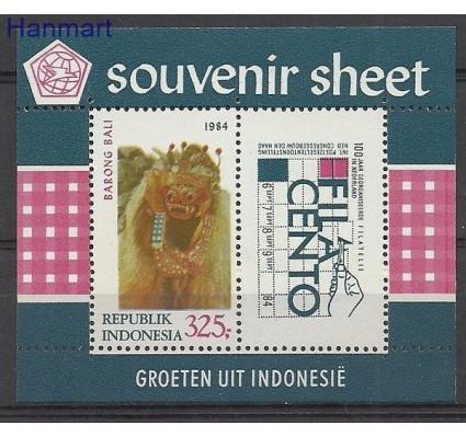 Znaczek Indonezja 1984 Mi bl 56 Czyste **