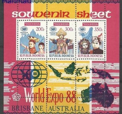 Znaczek Indonezja 1988 Mi bl 59 Czyste **