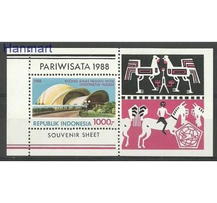 Znaczek Indonezja 1988 Mi bl 64 Czyste **