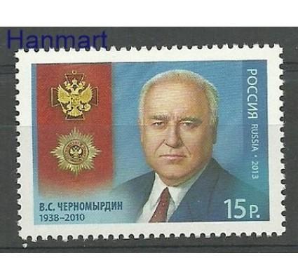 Rosja 2013 Mi 1919 Czyste **
