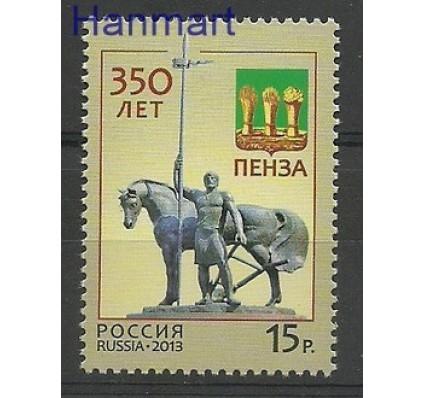 Znaczek Rosja 2013 Mi 1903 Czyste **