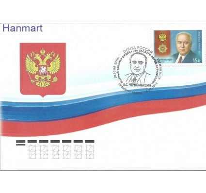 Znaczek Rosja 2013 Mi 1919 FDC