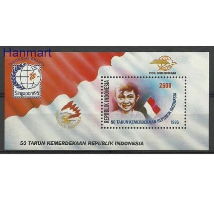 Znaczek Indonezja 1995 Mi bl 100 Czyste **