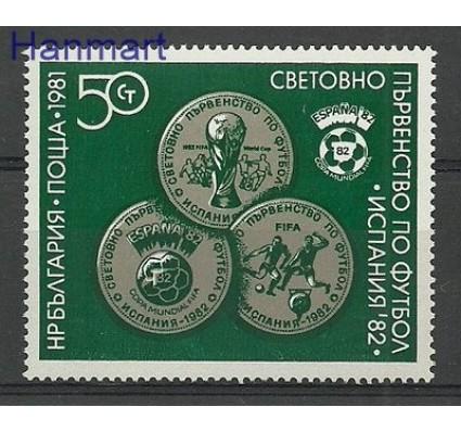 Bułgaria 1981 Mi 2981 Czyste **