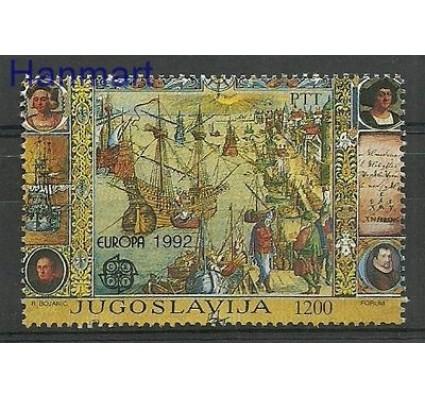 Jugosławia 1992 Mi 2536 Czyste **
