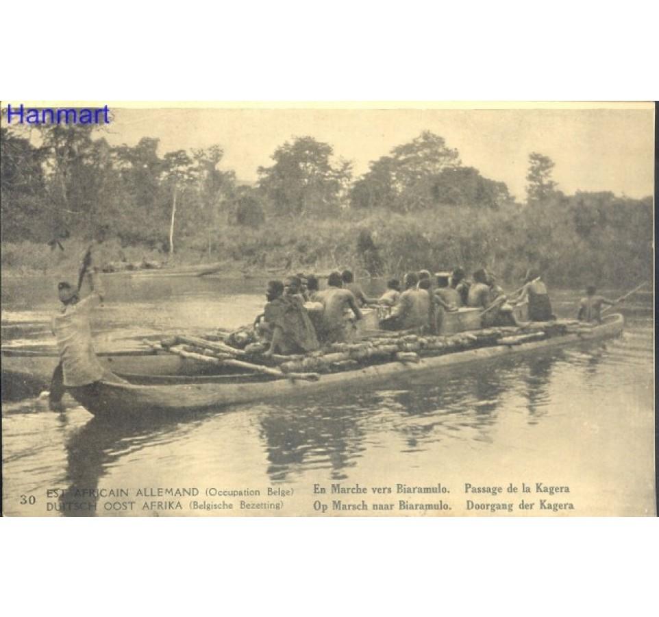 Kongo Kinszasa / Zair  Mi 30 Całostka pocztowa