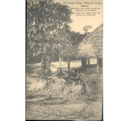 Znaczek Kongo Kinszasa / Zair  Mi 29 Całostka pocztowa