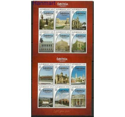 Znaczek Azerbejdżan 2012 Mi 111-114 Czyste **