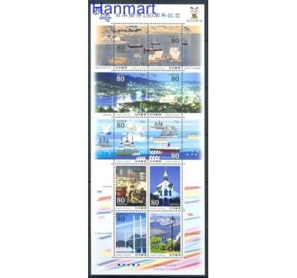 Znaczek Japonia 2009 Mi ark 4896-4905 Czyste **