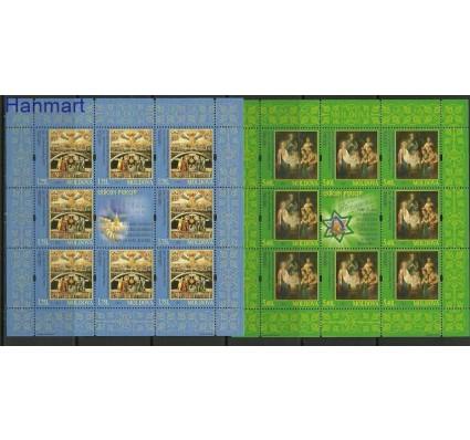 Znaczek Mołdawia 2012 Mi ark 817-818 Czyste **