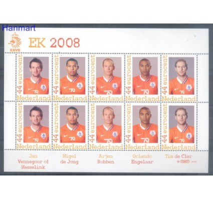 Holandia 2008 Mi per 05 Czyste **