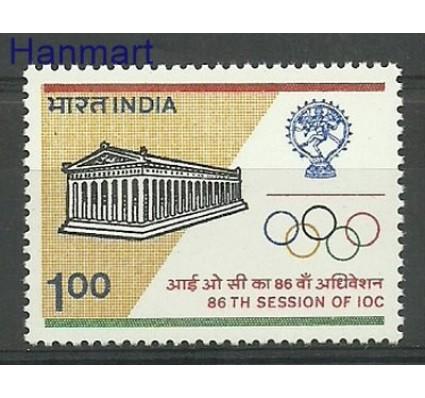 Znaczek Indie 1983 Mi 948 Czyste **