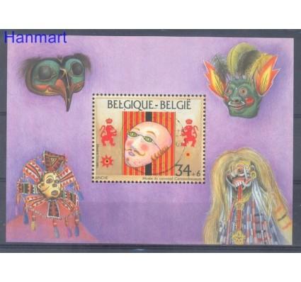 Znaczek Belgia 1995 Stemplowane
