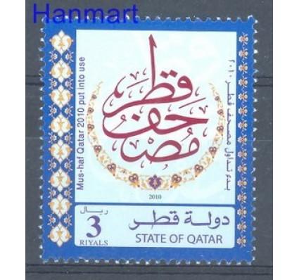 Znaczek Katar 2010 Mi 1375 Czyste **