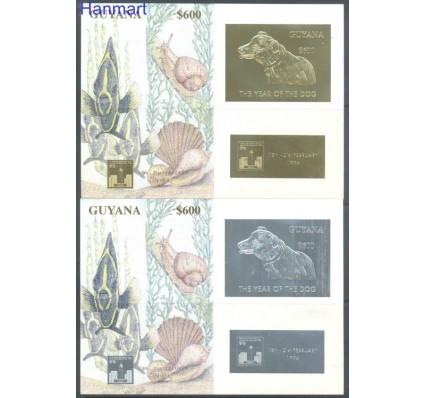 Znaczek Gujana 1994 Mi 390-390 Czyste **