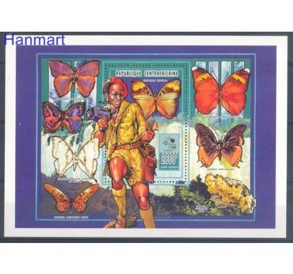Znaczek Republika Środkowoafrykańska 1995 Mi bl 571 Czyste **