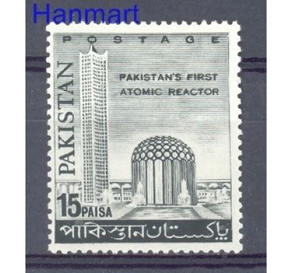 Znaczek Pakistan 1966 Mi 225 Czyste **