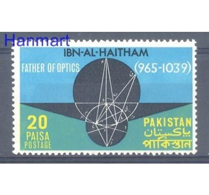 Znaczek Pakistan 1969 Mi 283 Czyste **