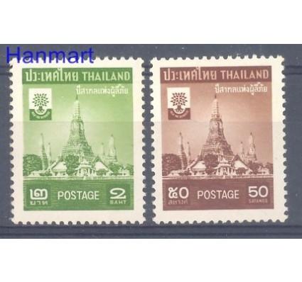 Znaczek Tajlandia 1960 Mi 347-348 Czyste **