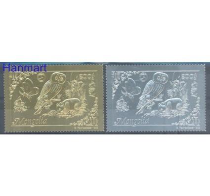 Znaczek Mongolia 1993 Mi 2475-2476 Czyste **