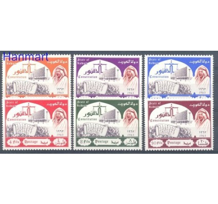 Znaczek Kuwejt 1963 Mi 198-203 Czyste **