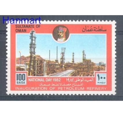 Znaczek Oman 1982 Mi 246 Czyste **