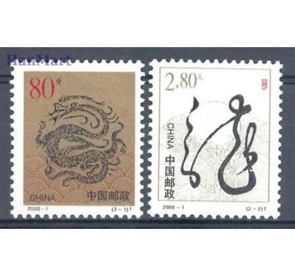 Znaczek Chiny 2000 Mi 3109-3110 Czyste **